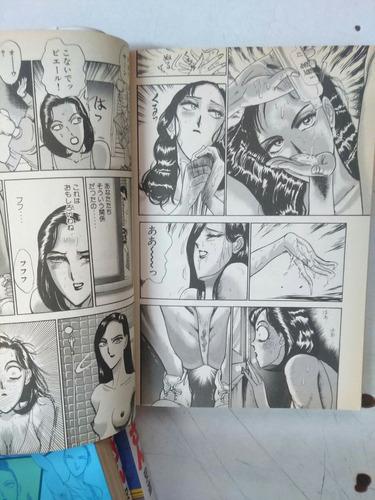 jing naki ona  manga erotico em japonês 5 volumes