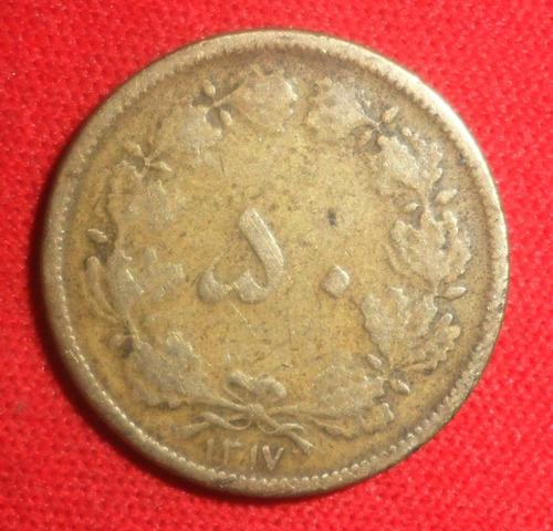 jm* iran 50 dinars 1899 - escasa