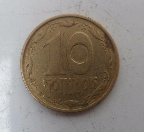 jm* ucrania 10 kopiyok 1992