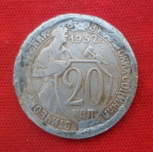 jm* union sovietica 20 kon 1932 - escasa