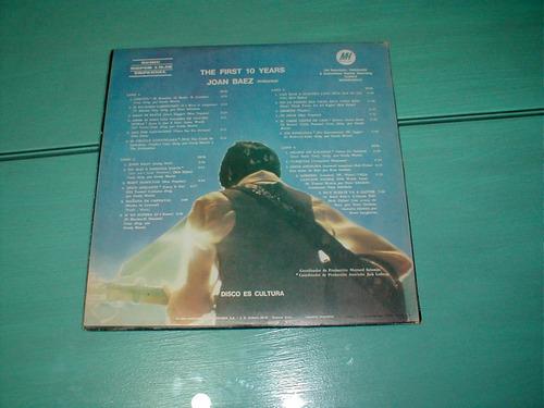 joan baez the first 10 years album doble vinilo