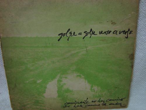 joan manuel serrat dedicado a ant. machado poeta lp vinilo