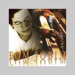 jobim tom en concierto cd nuevo
