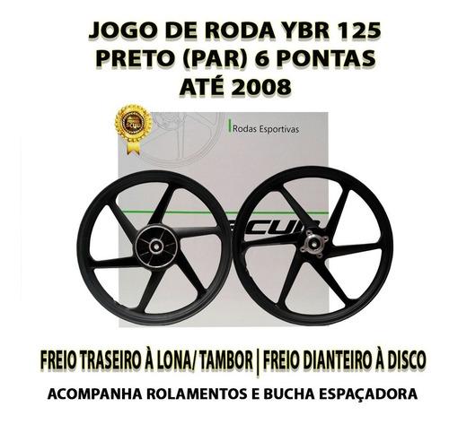 jogo de roda liga leve ybr 125 factor scud freio à disco 6p