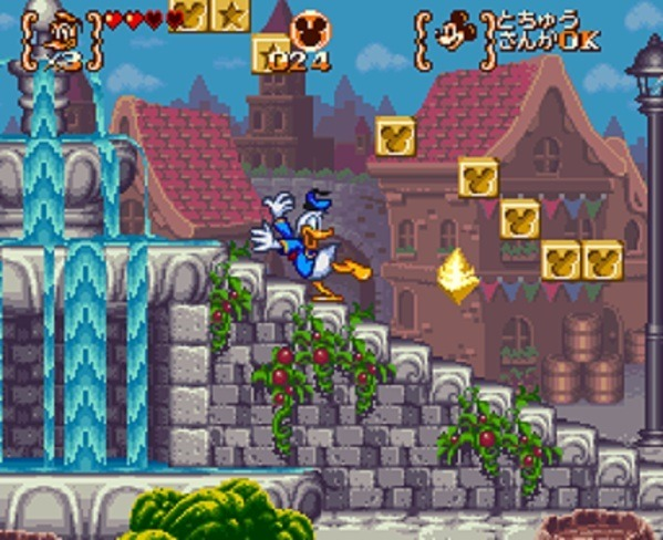 Jogo Mickey Donald Magical Quest Adventure 3 Super Nintendo
