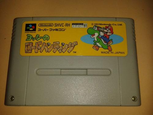 jogo yoshi's safari original p/ super nintendo/famicom snes