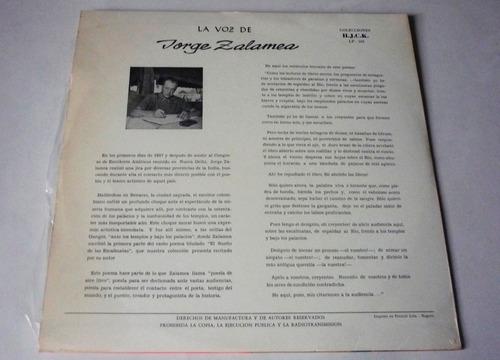 jorge zalamea - el sueño de las escalinatas 1 parte - lp