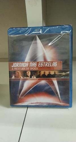 jornada  nas estrelas -a procura de spock -blu-ray lacrado !