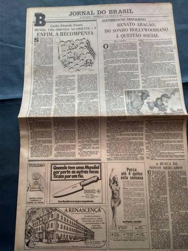 jornal brasil 1981 - flamengo campeão mundial completo