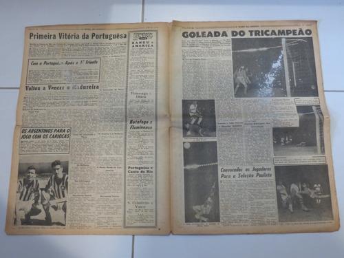 jornal o globo nos esportes 03/12/56 flamengo vasco flu bota