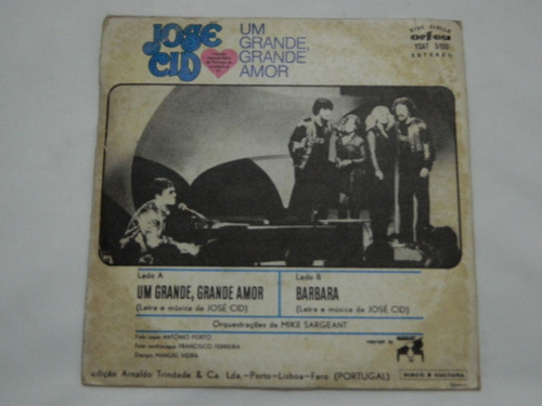 josé cid 1980 um grande, grande amor - compacto ep 67