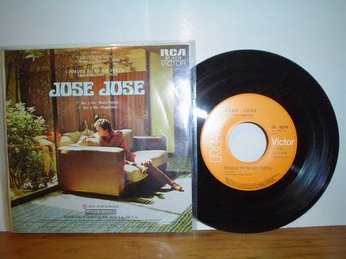 jose jose divina ilusion 7 disco vinil acetato 1975