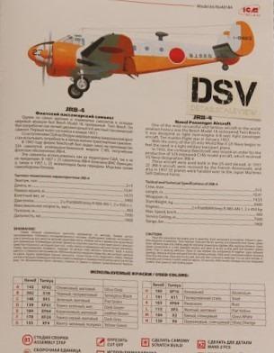 jrb-4  (beech 18)