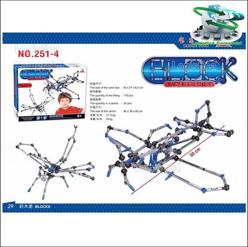 juego avion armable lego juguetes entretenimiento 176 piezas