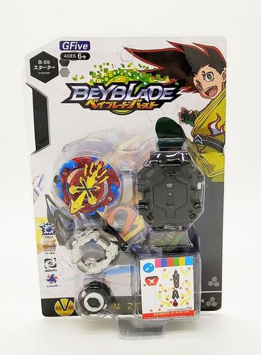 juego beyblade con accesorios blister juguete para niños