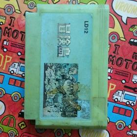 Juego Cartucho Family Famicom Hudson's Adventure Island