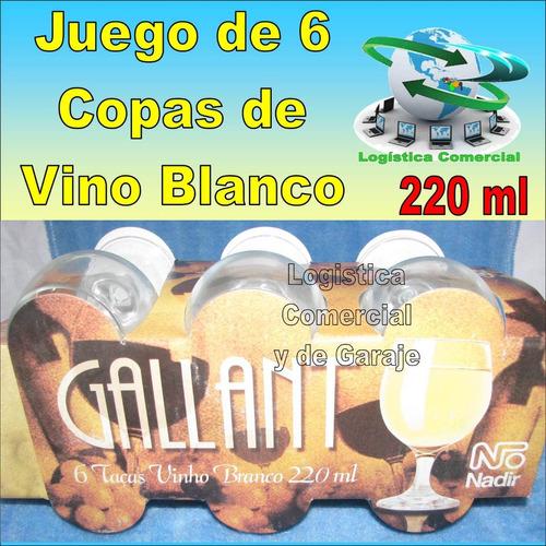 juego de 6 copas de vidrio 220ml p/vino blanco marca gallant