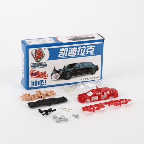 juego de modelos 4d limusinas 1/87 8 pzas chevrolet hummer