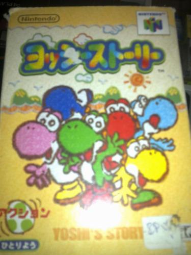 juego de nintendo 64 nuevo c/manual ( yoshy`s story) japones