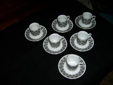 Juego de tazas para cafe antiguo en mercado libre for Juego tazas cafe