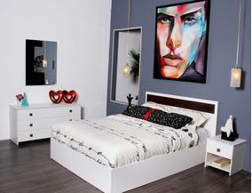Juego Dormitorio Matrimonial Moderno En Melamina