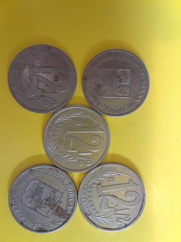 juego  monedas lochas 2007 fuera de circulacion