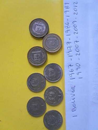 juego monedas venezolanas 1bs fuera de circulacion