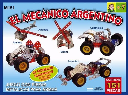 juego para armar metalico el mecanico argentino 151p. mecano