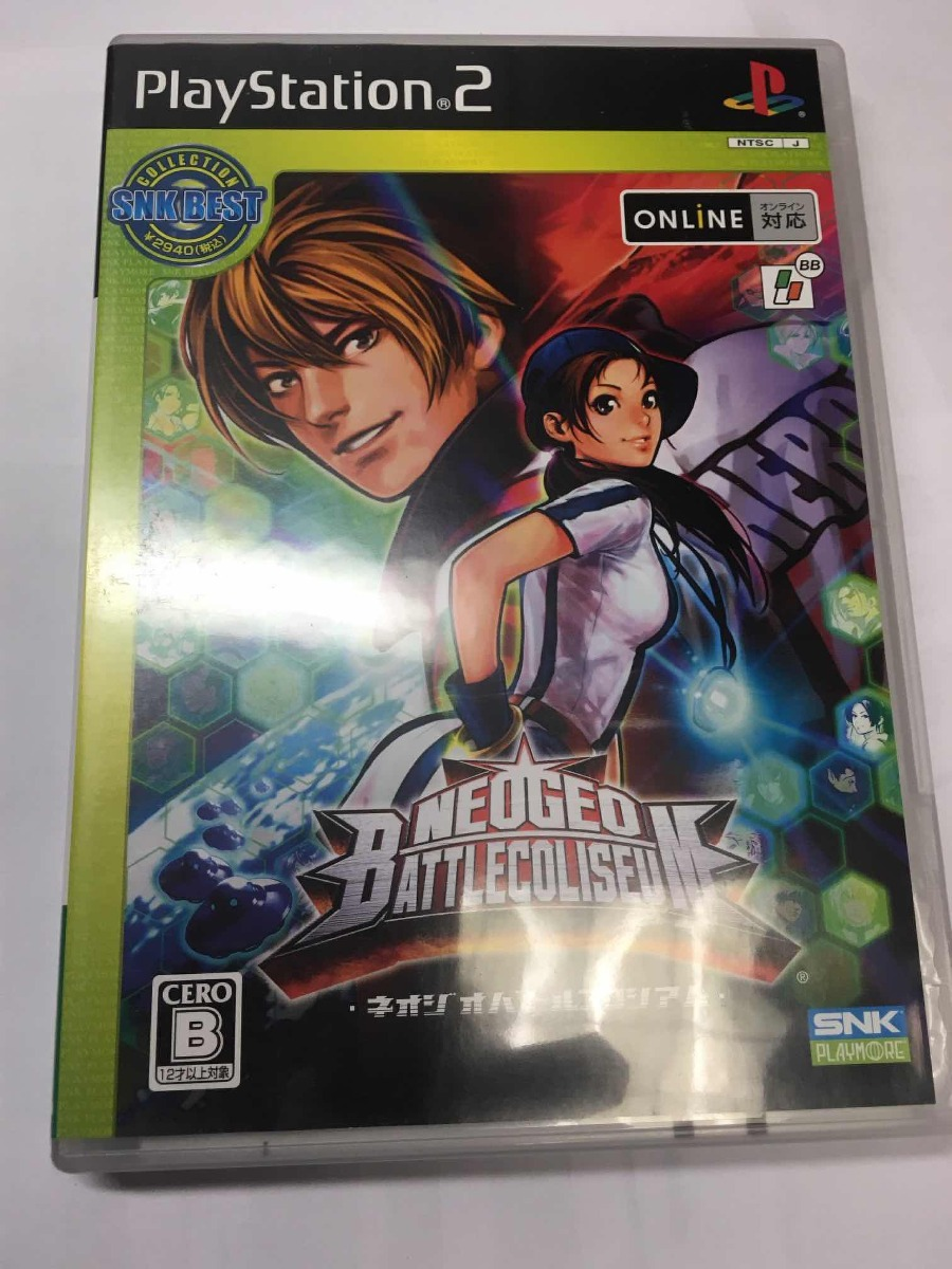Juegos Japoneses Ps2 Kof Guikty Gear Capcom Snk Bandai