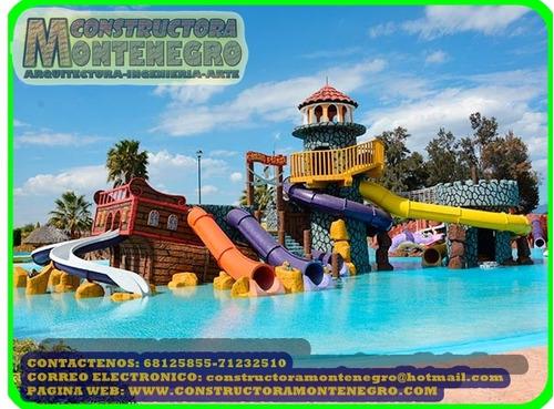 juegos para niños modernos parques acuaticos
