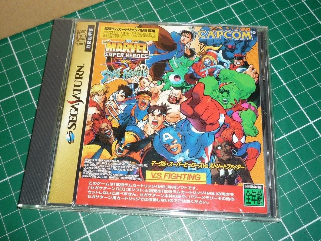 Juegos Sega Saturn Originales Desde 699 699 00 En Mercado Libre