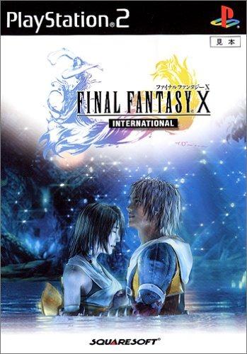 juegos,final fantasy x internacional con bonus dvd japón..