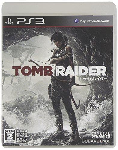 juegos,tomb raider adventure pack con ventajas limitadas..