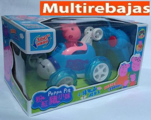 juguete carro loco a cr gira a 360g y con luces led