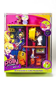 juguete polly pocket muñeca