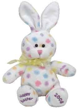 juguete ty beanie babies hoppington - bunny (sello exclusiv