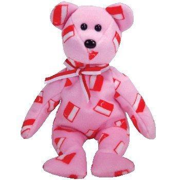 juguete ty beanie babies maju - oso (singapur exclusivo)