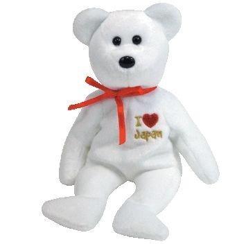 juguete ty beanie bebé - japón del oso (amo japón - asia y