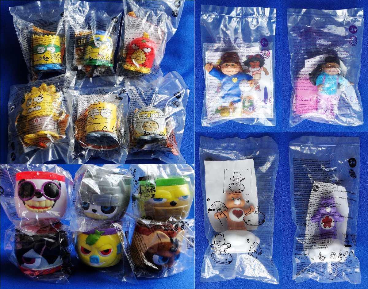 Juguetes para fiestas infantiles bolos cumplea os pi ata - Pinatas para cumpleanos infantiles ...