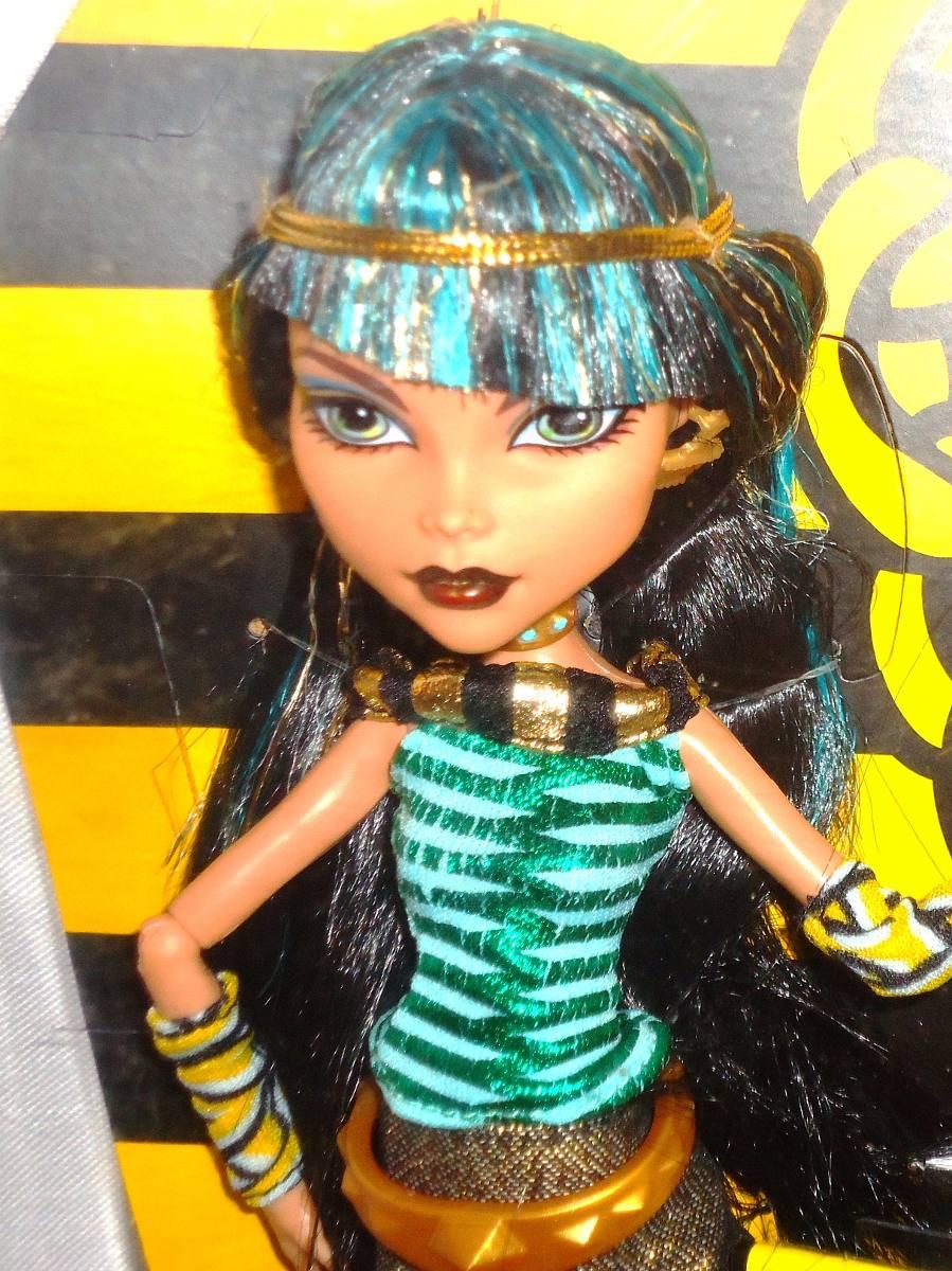 Cleo y julio - 2 2