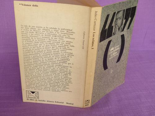 julio cortázar, los relatos, 1. ritos, alianza editorial.