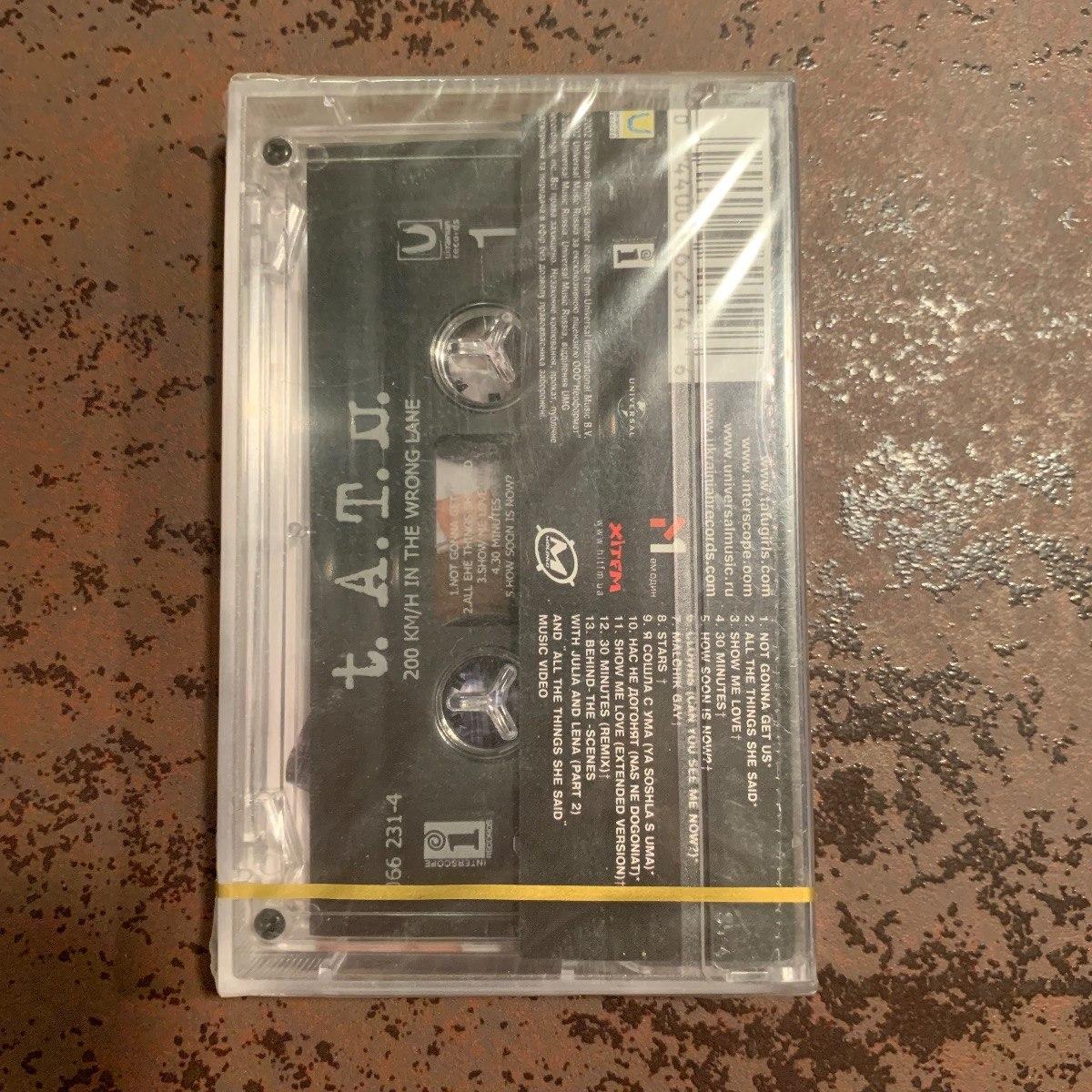 K7 Cassete T a t u  200km/h In The Wrong Lane Lacrada