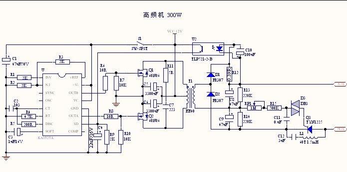 ka3525a sg3525 ka3525 3525 modulador ancho de pulso fuente