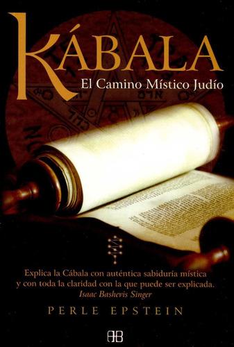 kabala: el camino místico judío ( perle epstein)