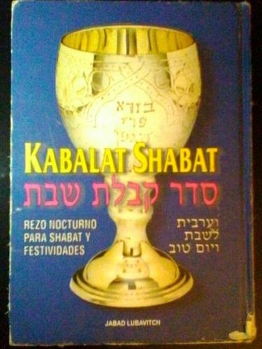 kabalat shabat - jabad lubavitch - en hebreo y español