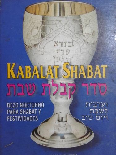kabalat shabat, jabad lubavitch, rezo nocturno