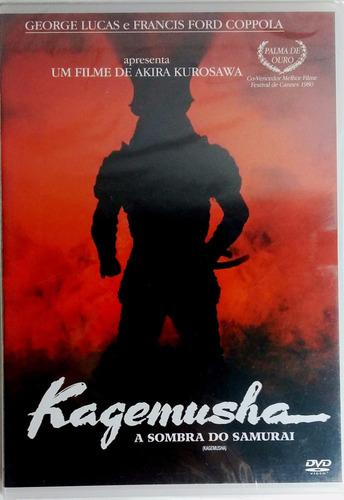 kagemusha - a sombra do samurai - dvd original.
