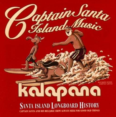 kalapana captain santa island music cd importado impecable
