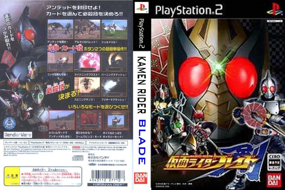 Kamen Rider Blade R 7 50 Em Mercado Livre