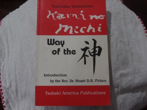 kami no michi way of the kami yukita yamamoto xintoismo
